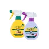 義大利原裝進口 ORPHEA 織物噴霧劑(1經典花香+1薰衣草)