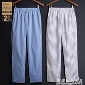 2件睡褲男長褲純棉家居褲寬鬆全棉格子居家褲外穿薄款夏季空調褲 聖誕節全館免運