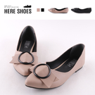 [Here Shoes]包鞋-MIT台灣製 簡約典雅 純色百搭 低跟尖頭包鞋 OL通勤鞋-KIT3296