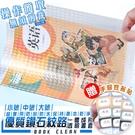 最新款鑽石紋自黏書套 一體成形 包膜貼書...