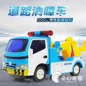大號道路清障車拖車運輸車模型小汽車工程車兒童玩具車男孩子3歲5-奇幻樂園