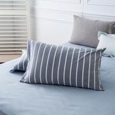 Hoi!水洗棉枕套-條紋藍 45X75cm-2入