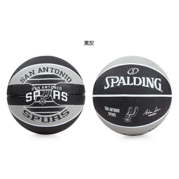 SPALDING Spurs SZ3 兒童-馬刺 籃球(3號球 隊徽球 斯伯丁≡體院≡ SPA83615