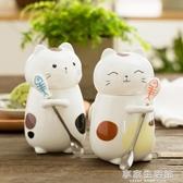 可愛貓咪陶瓷杯卡通馬克杯創意水杯子帶蓋勺送禮物咖啡杯情侶一對-享家生活館