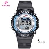 兒童手錶男孩防水夜光小學生手錶運動多功能電子錶男童手錶 快速出貨