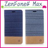 Asus ZenFone4 Max ZC554KL 帆布皮套 牛仔紋手機殼 混拼材質保護套 側翻手機套 支架保護殼 內裡軟殼