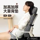 護腰靠墊 孕婦座椅護腰抱枕靠墊辦公室久坐腰靠電腦椅子大靠墊腰枕腰椎夏季