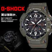G-SHOCK GW-A1100KH-3A CASIO 手錶 GW-A1100KH-3ADR