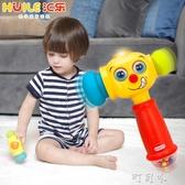 匯樂767變幻錘子寶寶打地鼠兒童玩具音樂益智電動敲打六到九個月 町目家