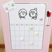 冰箱貼 ins韓國簡約白格子冰箱日歷留言板 北歐磁力裝飾記事貼手寫 莎瓦迪卡