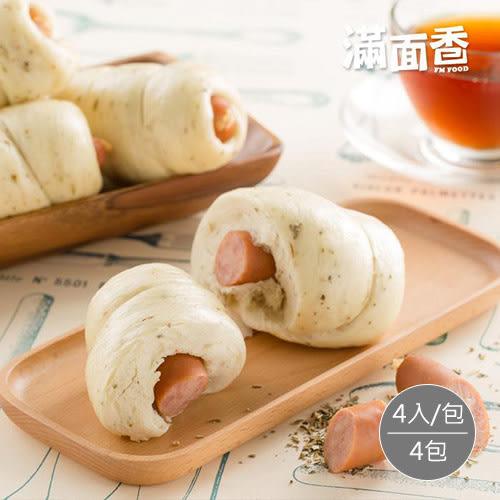 【滿面香】德式香腸饅頭4入/包(共4包)