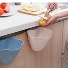 門掛式垃圾桶 垃圾桶 流理台 收納盒 雜物盒 簡易垃圾桶 居家 廚房 辦公室 【RS750】