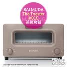 日本代購 2019新色 BALMUDA The Toaster K01E K01E-CW 蒸氣 烤箱 烤麵包機 淺棕色