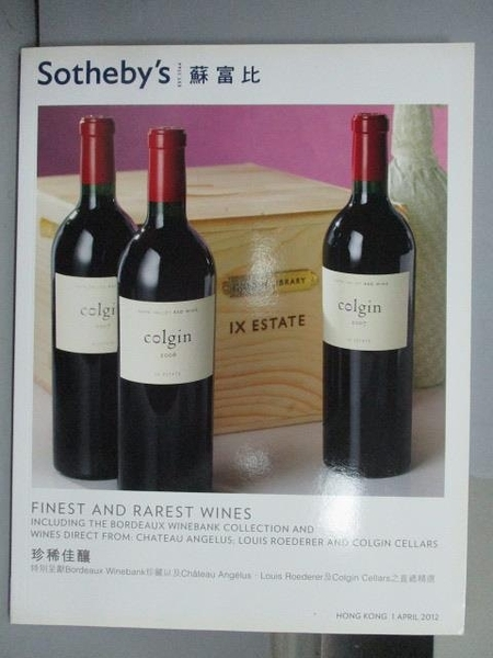 【書寶二手書T2/收藏_QAZ】Sotheby s_Finest and Rarest wines_2012/4/1