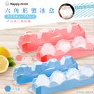 【幸福媽咪】多用途製冰盒/冰塊冰球製冰器(HM-308D)天空藍/櫻花粉任選