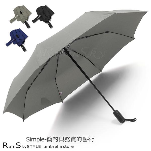 【買一送一】SimpleAOC-雙人自動傘 /傘雨傘大傘洋傘遮陽傘折疊傘抗UV傘防風傘非長傘黑膠傘反向傘