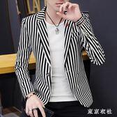 小西裝男士新款條紋西服青年韓版修身上衣男裝休閒西裝外套潮 QG24885『東京衣社』