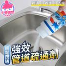 現貨 快速出貨【小麥購物】強效疏通劑 馬桶疏通器 水管疏通器 氣壓式通管器 通馬桶【Y595】