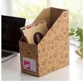 辦公桌面雜物收納盒收納文件架Eb1804『M&G大尺碼』