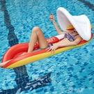 充氣沙發 成人水上躺椅沙發浮排大人游泳圈泳池充氣浮床漂浮墊游泳氣墊床 遇見初晴YJT