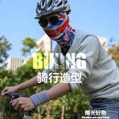 騎行面罩防曬魔術頭巾男女騎行脖子圍脖套薄款夏戶外釣魚防紫外線遮臉面罩 陽光好物