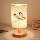 北歐喂奶檯燈臥室床頭創意溫馨暖光簡約現代可調光led小夜燈QM 美芭