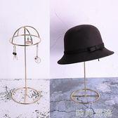 首飾架精致金色帽子架展示架飾品架創意設計項錬耳環掛架 時尚潮流