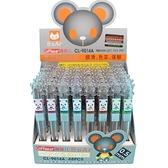 小熊頭鉛筆芯 CL-9014A 咖啡兒 2B鉛筆芯 0.5mm/一袋五盒240筒入(定10) 透明桿-萬
