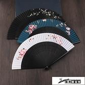古風折扇 林扇扇子折扇中國風復古風精致鏤空竹質裝飾小夏季隨身舞蹈扇 酷男