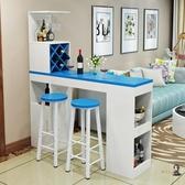 吧台櫃 北歐吧台桌家用現代簡約酒櫃客廳小戶型隔斷桌子簡易小吧台靠牆桌T