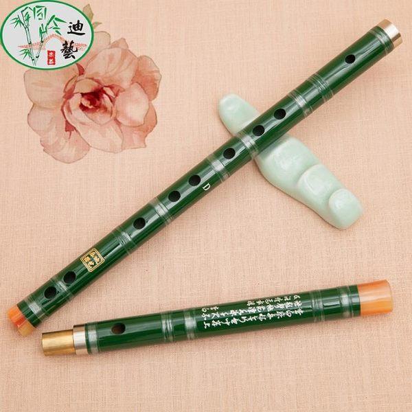 聖誕交換禮物-笛子樂器橫笛單插兩節白黑綠色笛子