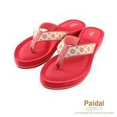 Paidal 鏤空小花耳帶膨膨氣墊美型厚底夾腳拖鞋涼鞋-橘紅