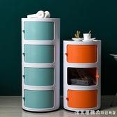臥室簡約夾縫北歐ins 圓形收納櫃塑料多層床頭櫃浴室櫃置物架邊櫃NMS 漾美眉韓衣