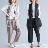 胖妹妹大碼套裝遮肉女裝寬鬆顯瘦休閒條紋馬甲外套哈倫長褲兩件套