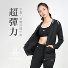 HODARLA 女宇量連帽針織外套(台灣製 慢跑 路跑 反光 免運 ≡排汗專家≡