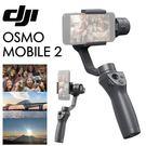 DJI OSMO MOBILE 2 手機用穩定器