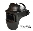 電焊面罩電焊變光面罩輕便透氣簡易焊接眼鏡氬弧焊工專用帽防烤臉頭戴式  聖誕節