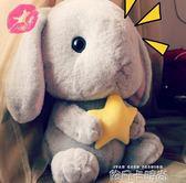 韓國可愛垂耳兔毛絨玩具兔子娃娃公仔玩偶抱枕生日禮物女孩送女友 依凡卡時尚