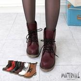 中筒靴 經典8孔綁帶馬汀中筒靴 5色 MA女鞋 T1073
