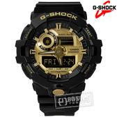 G-SHOCK CASIO / GA-710GB-1A / 卡西歐 絕對強悍 率性粗曠 雙顯 防水200米 橡膠手錶 金x黑色 52mm