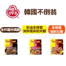 韓國 不倒翁 金拉麵 奶油 螃蟹 海鮮 炒碼麵 4入 袋裝 韓式 泡麵 麵條 湯麵 乾拌麵 即食 美食 速食