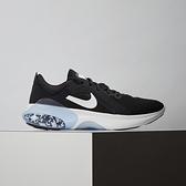 Nike Joyride Dual Run 2 男鞋 黑 輕量 透氣 舒適 避震 慢跑鞋 CT0307-001