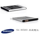 【免運費】Samsung GALAXY S4 i9500 GALAXY J SC-02F N075T Grand 2 G7102 G7106【內建NFC晶片】