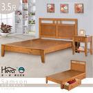 (3.5尺) Samson 珊森 紐松實木簡約床架(可加抽屜)
