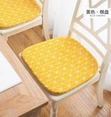 日式棉麻 坐墊餐桌椅墊子辦公學生打坐墊榻榻米家用板凳防滑軟墊 免運快速出貨