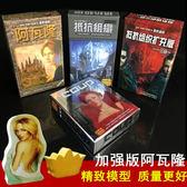 阿瓦隆桌遊卡牌抵抗組織2繁體中文政變新升級版帶擴展可塑封狼人游戲【販衣小築】