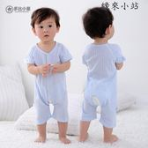 嬰兒連體衣短袖純棉睡衣服