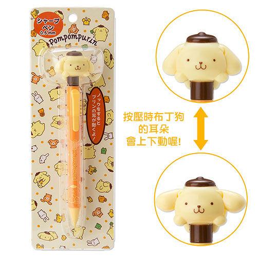 【震撼精品百貨】Pom Pom Purin 布丁狗~布丁狗趴趴耳朵動動造型自動鉛筆