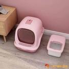貓砂盆大號全封閉式貓廁所防臭防外濺貓砂盒翻蓋貓沙盆【小獅子】