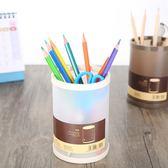 文具 DIY組合式塑料筆筒 約11x8cm 文具收納 【PMG084】123ok